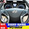 真碳纖維Hyundai現代改裝貼 碳纖維方向盤 卡夢車標Elantra ix35 i30 Santa Fe Tucson