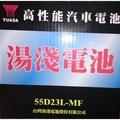 台中永新汽車電池 YUASA 湯淺 55D23L-MF加水式 舊換新