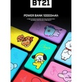 FAST PO BT21 PORTABLE CHARGER POWER BANK BTS LINE FRIENDS 5000MAH / 10000MAH