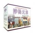 維格-淨暢元素(25公克/20包/盒)
