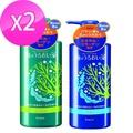 【日本 Kracie】海潤藻深層保濕洗髮x1+潤絲x1(2入)