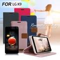 Xmart for LG K9 度假浪漫風支架皮套