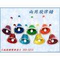 《∮聯豐樂器∮》兩用彩色律音鐘旋律鐘(按式-搖式)