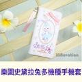 iNNovation 日本迪士尼樂園史黛拉兔造型萬用手機套