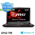 msi微星 GP62 7RE-611TW 15.6吋 i7-7700HQ GTX1050Ti WIN10電競筆電