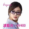 【MEGASOL】折疊式-寶麗萊抗UV400濾藍光眼鏡(多款樣式任選)
