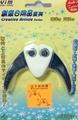 【八八八】e網購~【瓜子剝殼器】059916
