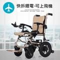 Suniwin 尚耘國際出國代步神器 折疊攜帶快拆雙鋰電池可上飛機電動輪椅 W330/老人電動代步車/易攜電動輪椅/手電兩用輔具