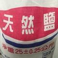 一次一張訂單25公斤,超過請直接聊聊/黑貓取貨 10-25公斤粗鹽/天然海鹽/食用鹽/粗鹽/天然鹽/台鹽/鹽