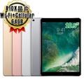 Apple蘋果 iPad Pro 10.5吋 A10X晶片 64GB 平板電腦 Wi-Fi+Cellular