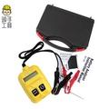 【電瓶分析儀 】蓄電池檢測電池測試器電壓檢測 內阻檢測 汽車修護專業儀表