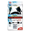 HDMI-DVI 影像線2米