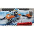 【積木2010-拆賣載具】Lego樂高-全新-城市極地探險系列 雪地運輸車+極地探險員 套組 (60191)