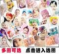 寶寶海報照片畫報萌娃漂亮可愛男嬰兒畫孕婦備孕胎教大圖片牆貼畫