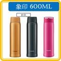 💜手刀出貨/可刷卡💜 象印 ZOJIRUSHI 600ml SM-LA60 SM-NA60 保溫杯 保溫瓶