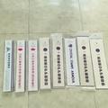 〈集郵用品〉台灣製造 透明護郵袋 只剩2號