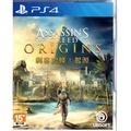 【現貨】PS4遊戲 刺客教條 起源 Assassin's Creed: Origins 中文亞版【魔力電玩】