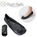流行的 n 卷 (popenroles) 輕型便攜鞋和移動拖鞋黑騎士 / 移動 / 卷鞋 / 可折疊或折疊 / 便攜 / 拖鞋房鞋 / 拖鞋 / Lifetech foods and cosme