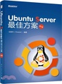 Ubuntu Server 最佳方案(第2版)(簡體書)