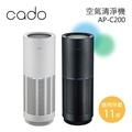 cado 藍光觸媒 空氣清淨機  AP-C200日本頂級精品  (公司貨)