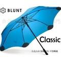 [ BLUNT ] 紐西蘭 BLUNT Classic 保蘭特抗風時尚雨傘 大 風格藍