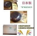 日本製 極ROOTS系列 IH對應 炒鍋 26cm 現貨