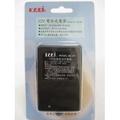 凱名 12V鉛酸電池充電器BC-A3