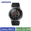 Samsung Galaxy Watch 46mm SM-R800 (星燦銀)【送原廠皮錶帶+USB便攜風扇】