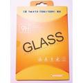 三星 Galaxy Tab 4 7.0〈T230 /T235Y〉9H平板玻璃保護膜 疏水疏油 全透亮玻璃貼附後鏡頭貼
