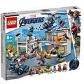 樂高 LEGO 積木 漫威 超級英雄 復仇者聯盟4 終局之戰 大混戰 76131 代理