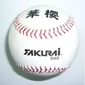 【一軍運動用品-三重店】【華櫻940】棒球練習球(打)BB940