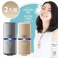 【優惠二入組】IONION MX升級款 超輕量隨身空氣清淨機(金+灰)