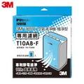 3M 淨呼吸空氣清淨機-極淨型6坪 專用濾網
