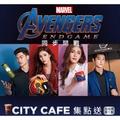 《現貨》7-11 漫威Marvel 復仇者聯盟超級英雄限量造型馬克杯