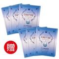買三盒送三盒 CASTEE 淨白水嫩保濕面膜 限時特惠