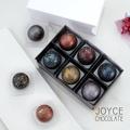 【Joyce巧克力工房】星球巧克力6顆入禮盒(星球巧克力、球形手工巧克力)