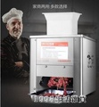 商用電動不銹鋼多功能切肉片機家用全自動切肉絲切菜機 1995生活雜貨NMS