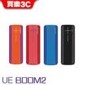 Logitech UE BOOM2 藍芽喇叭 /360度環繞音效 / 防水防塵 / UE BOOM 2 公司貨 保固一年