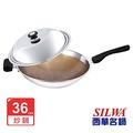 SILWA 西華 鉑金複合金炒鍋36cm