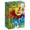 樂高LEGO DUPLO 歡樂創意顆粒套裝 玩具e哥10887