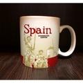 星巴克 城市杯(西班牙)