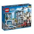 【Lego777】LEGO 60141 City 樂高 城市 警察局 全新正版 現貨