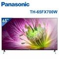 【Panasonic國際牌】65吋 4K連網液晶顯示器+視訊盒 TH-65FX700W