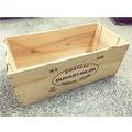 紅酒木箱~裝飾~書櫃~收納櫃~多功能木箱