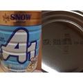 雪印0-12個月A1奶粉1罐