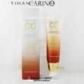 P鋪時尚*韓國Yihan Carino地漿水㊣CC裸妝霜 CARINO Triple Correct CC cream