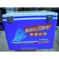 ☆鋍緯釣具網路店☆ 台灣製 菁品 釣魚冰箱 GX-24D