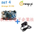 orange pi pc附電源 超raspberry pi2 banana pi cubieboard 樹莓派