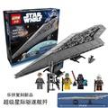 (第三方積木) 樂拼 05028 星戰系列 超級滅星者 相容 LEGO 樂高 10221