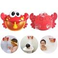 音樂洗澡吐泡器 螃蟹泡泡機